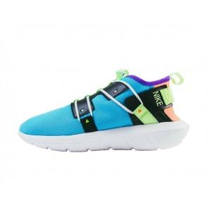 "Nike Vortak Homme ""Lagoon Pulse"" Verte Noir En ligne"