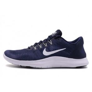 Nike Flex 2018 RN Homme Bleu Pourpre Rabais